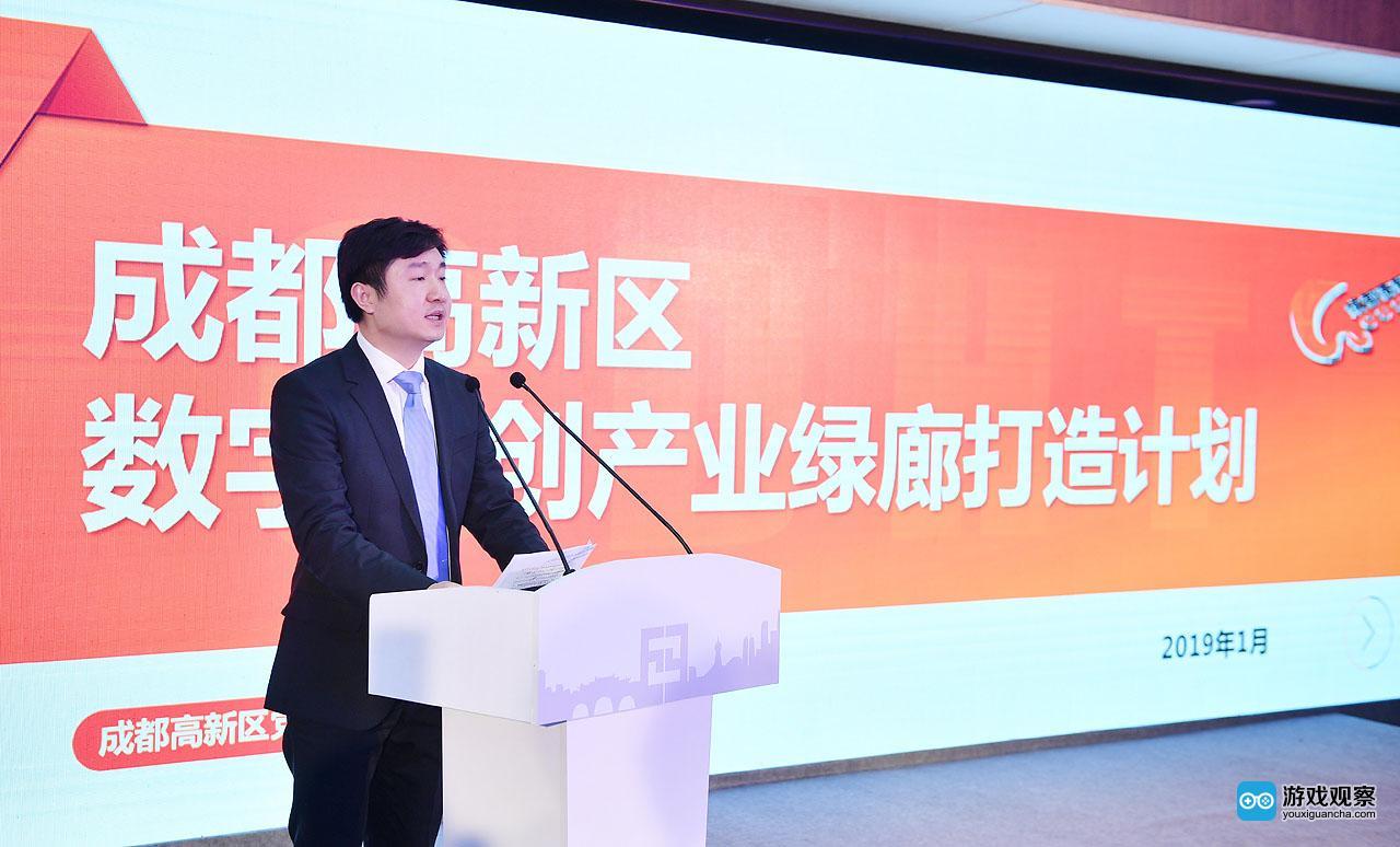 缪晓波介绍高新区数字文创产业绿廊计划