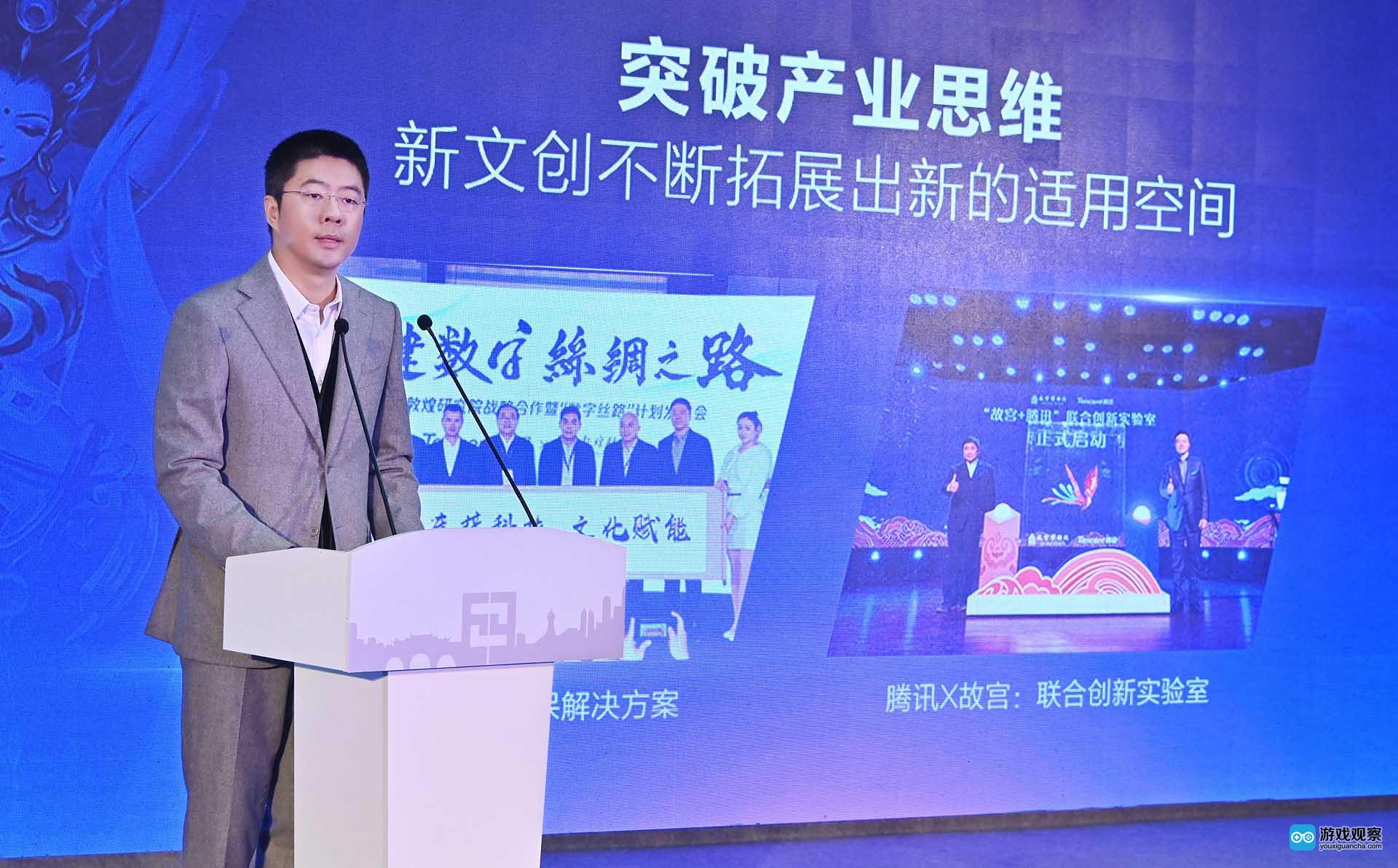 腾讯集团副总裁兼腾讯影业首席执行官程武发表演讲