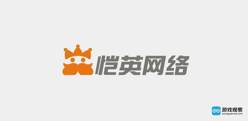 恺英网络:签订手游《蓝月传奇》独家代理合作协议