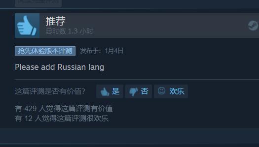 请加入俄语支持