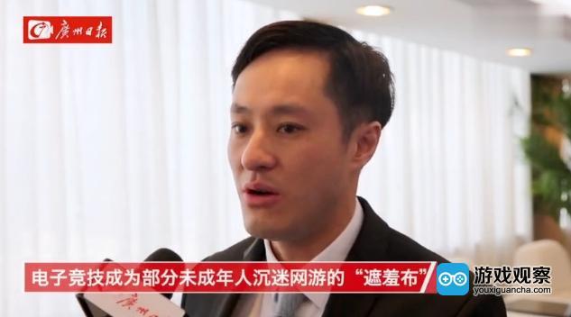 """广东省政协委员:电竞成网瘾""""遮羞布"""" 提议""""网游宵禁"""""""