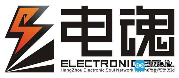 电魂网络拟2.9亿现金收购游动网络80%股权
