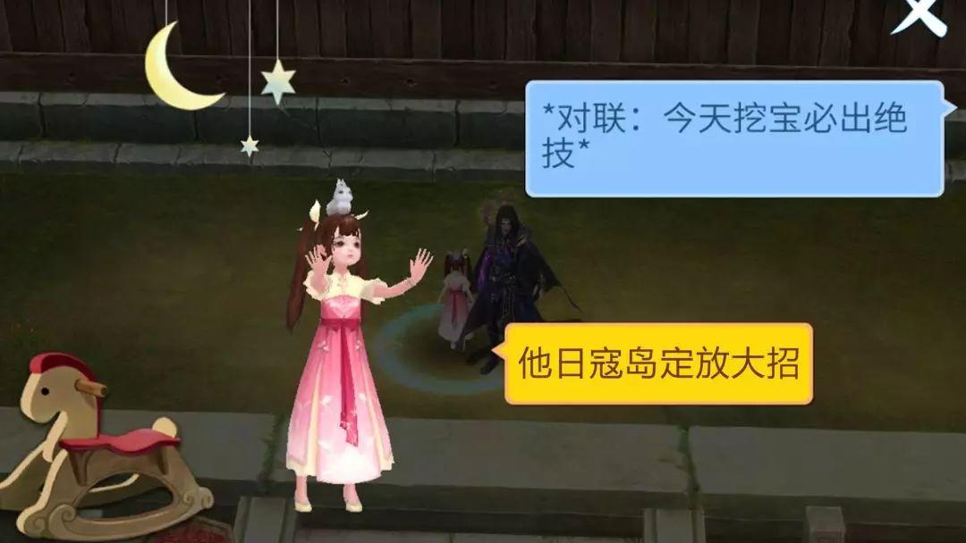 春节写对联不用愁了