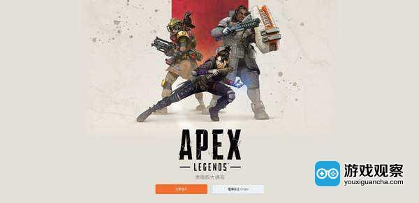 Apex英雄玩家数破1000万 EA股价暴涨16%
