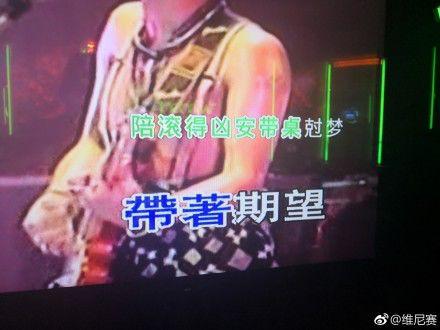 妈妈再也不用担心我在KTV唱粤语歌丢人了……