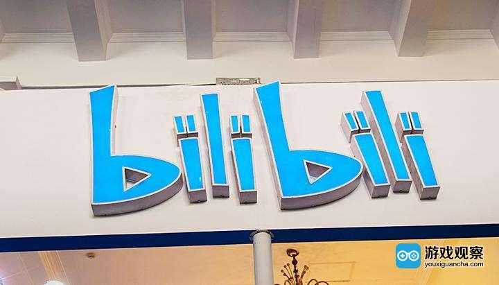 阿里巴巴宣布入股B站 持股比例约占8%