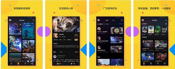 快手上线两款新App 加强布局游戏直播和音乐