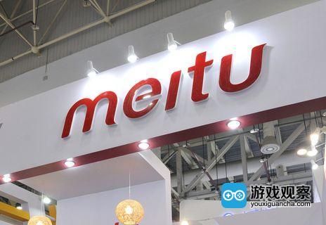 美图26.9亿港元收购乐游子公司《星际战甲》开发商31%股权