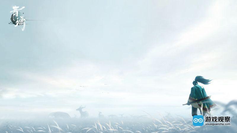 天大地大,然而這迷霧重重的江湖,青衣又將走向何方