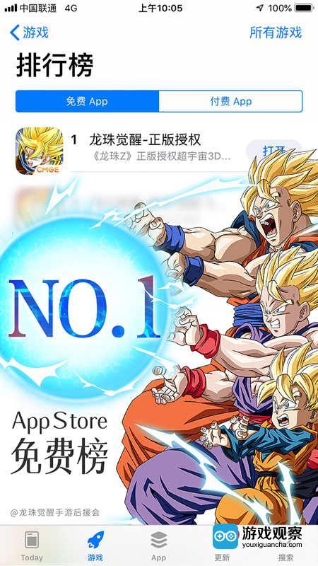 为致敬龙珠33周年 粉丝把这款游戏推上iOS免费榜第一