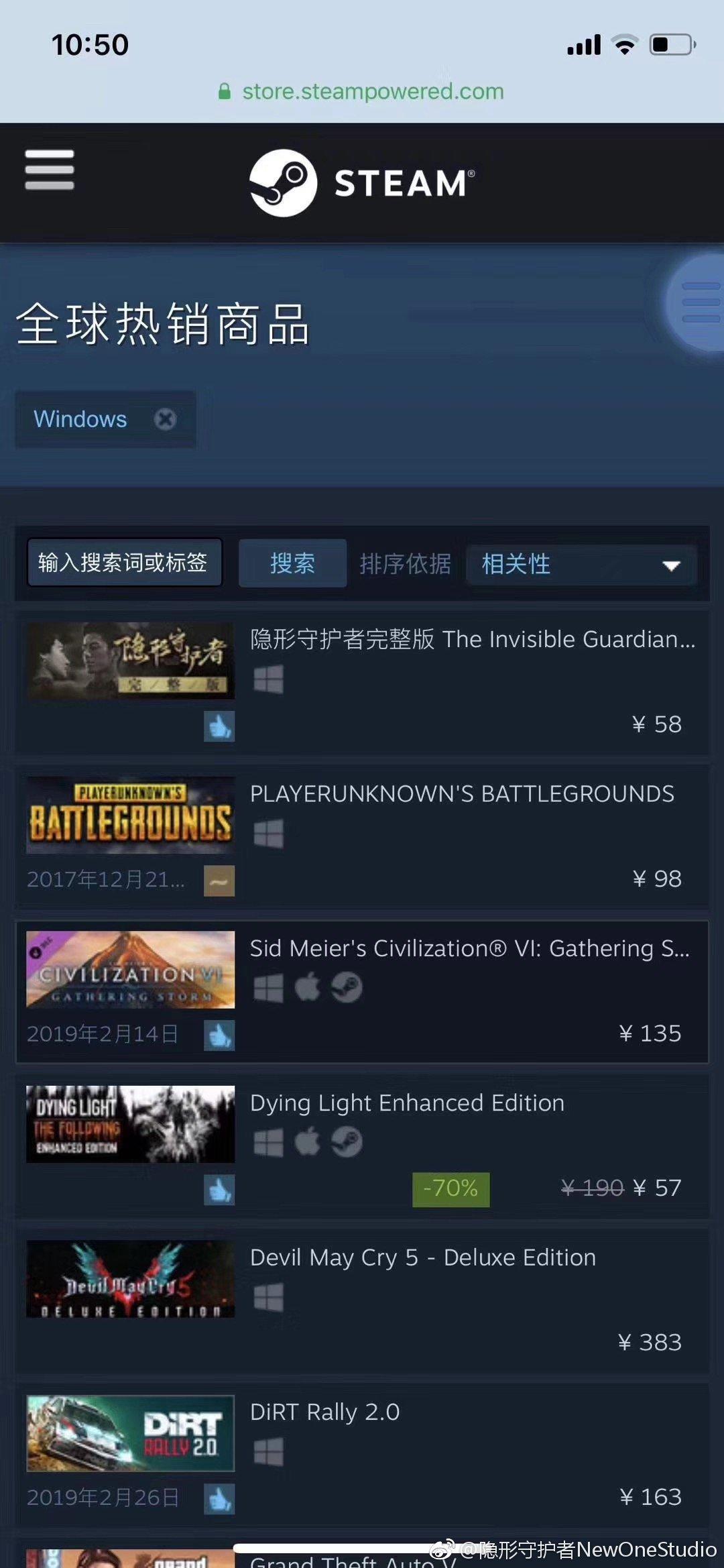國產諜戰游戲《隱形守護者》登頂Steam全球銷量榜