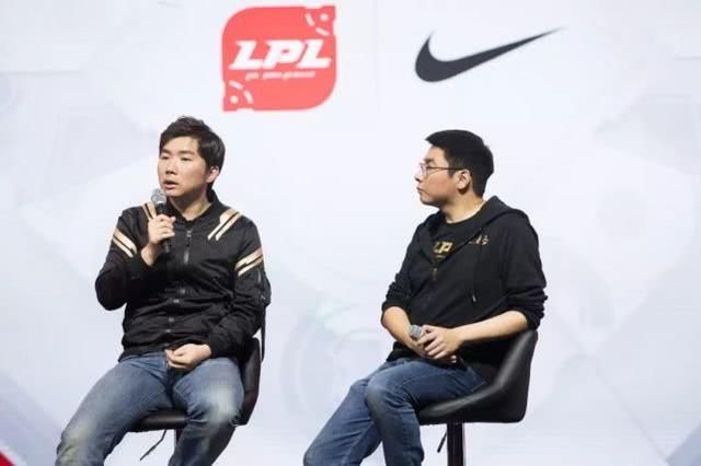 耐克与LPL展开四年战略合作 将发布Nike&LPL系
