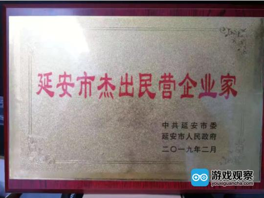大会颁发的证书