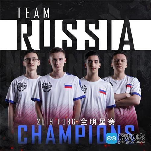 PEL赛区俄罗斯的明星选手一举夺PUBG全明星赛冠军