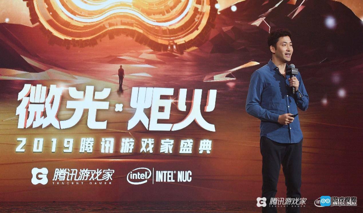 2019腾讯游戏家盛典圆满落幕,传递游戏正向精神