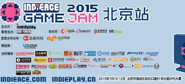 gamejam2015 icon