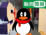 【一周融资】腾讯86亿美元收购Supercell 淘米完成私有化