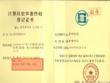 恺英网络:确认获得《热血传奇》改编权 合法合理