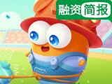 【一周融资】斗鱼C轮15亿融资 飞鱼1750万购独立游戏研发商