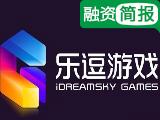 【一周融资】腾讯收购天闻角川41%股权 乐逗游戏退市