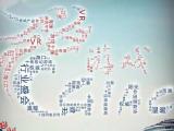 2016中国游戏产业年会 12月14日海口举办