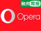 【一周融资】星河互动完成B轮融资 昆仑万维牵头财团收购Opera