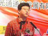 盘点历届中国游戏产业年会上的神预言