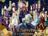 网易《阴阳师》登陆日本 日服官网预约人数超1万