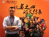 """游久游戏CEO吴烨专访:游戏行业应该""""寻找突破"""""""