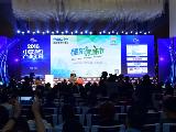 2016年度中国游戏产业年会圆满落幕