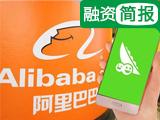 【一周融资】豌豆荚与阿里移动并购整合 腾讯全资收购泰国最大门户网站