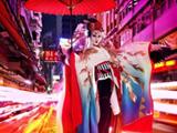 游戏跨界时尚圈 手游《阴阳师》即将登陆《男人装》