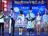《阴阳师》手游线下应援会举办 汪东城SNH48助阵