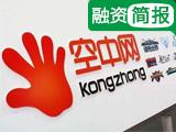 【一周融资】手游开发商米哈游申请IPO 空中网20亿私有化协议获通过