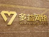 多益网络确认参展2017年ChinaJoyBTOC
