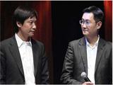 从ChinaJoy展会看两大巨头 腾讯1.426亿美元强势入股西山居意味着什么?