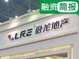 【一周融资】花椒直播证实获10亿元B轮融资 卧龙地产拟6.42亿再购君海网络38%股权