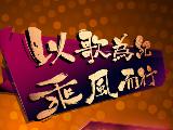 ChinaJoy Live国风纪门票开启预售 嘉宾名单第二弹放出