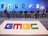 匠心无界:全球游戏开发者11月再聚GMGC成都