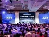 2017中国娱乐直播峰会 3位嘉宾深度分享抢先看