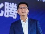 腾讯马化腾及副总裁影业CEO程武祝贺ChinaJoy十五周年