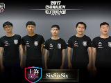 2017ChinaJoy电子竞技大赛DOTA2决出四强