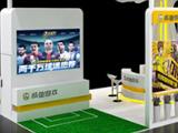咸鱼游戏《最佳阵容》将打造巨型球场现身CJ现场