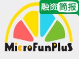 【一周融资】柠檬微趣创业板IPO获受理 腾讯入股《山车大亨》开发商