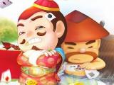 2017天府奖权威评选年度最佳休闲棋牌游戏