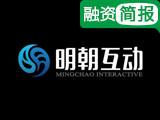 【一周融资】乐游科技拟入股美国游戏工作室 明朝互动再被中止IPO审查