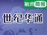 【一周融资】雷蛇正式登陆港股上市 世纪华通1.5亿元收购文脉互动51%股权