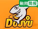 【一周融资】斗鱼宣布完成D轮融资 网易参投《宝可梦GO》开发商