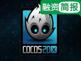 【一周融资】游莱互动拟赴香港上市 Cocos完成数千万元融资交割