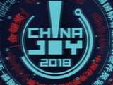 优惠期倒计时!2018ChinaJoyBTOB吹响招商集结号